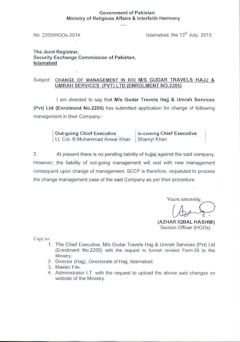 Ministry of religious affairs change of management of enr no 2205 spiritdancerdesigns Gallery