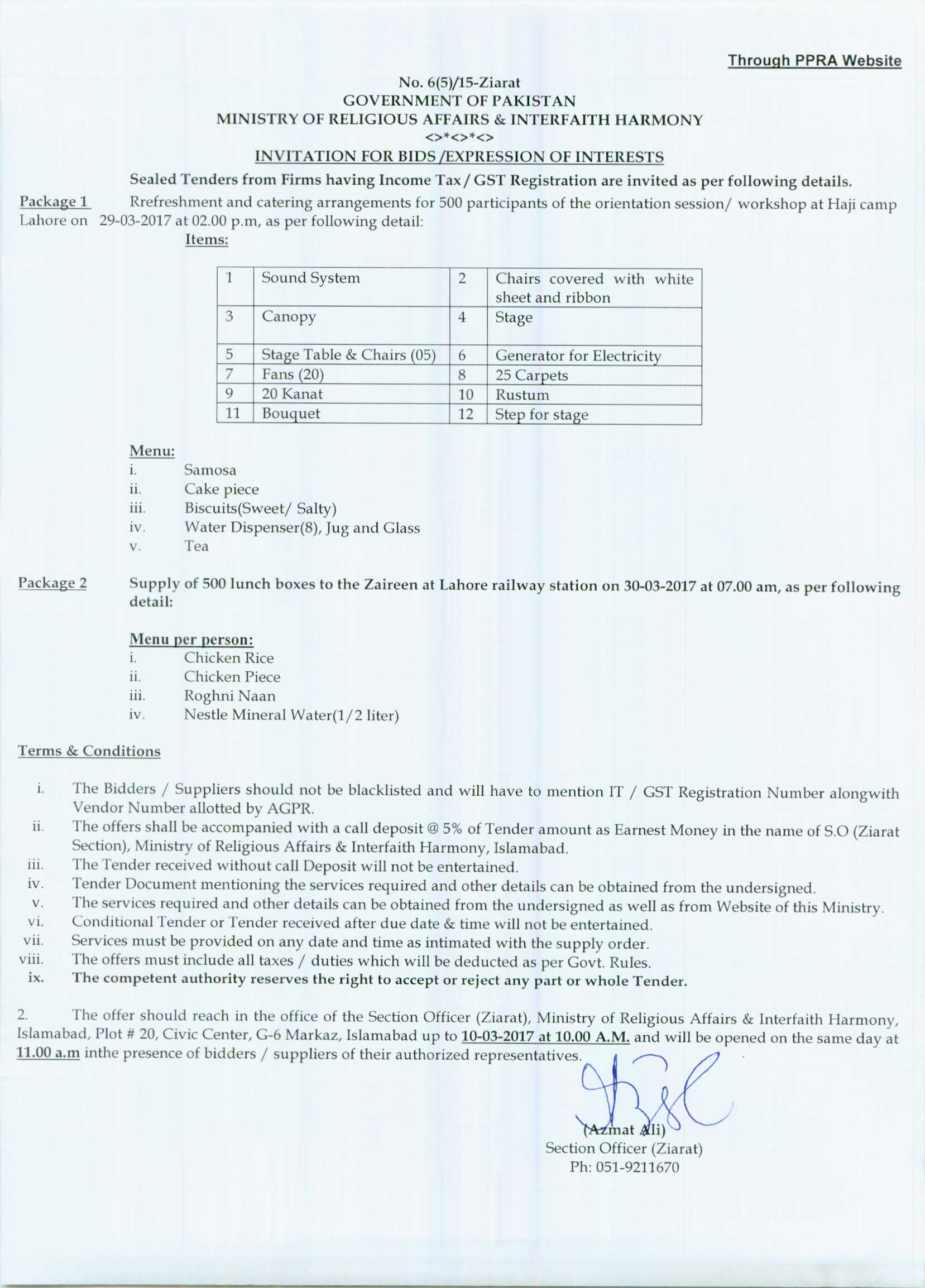 Ministry of religious affairs invitation of bids expression of interests for catering services for workshop at lahore haji camp for zaireen at lahore railway station stopboris Image collections