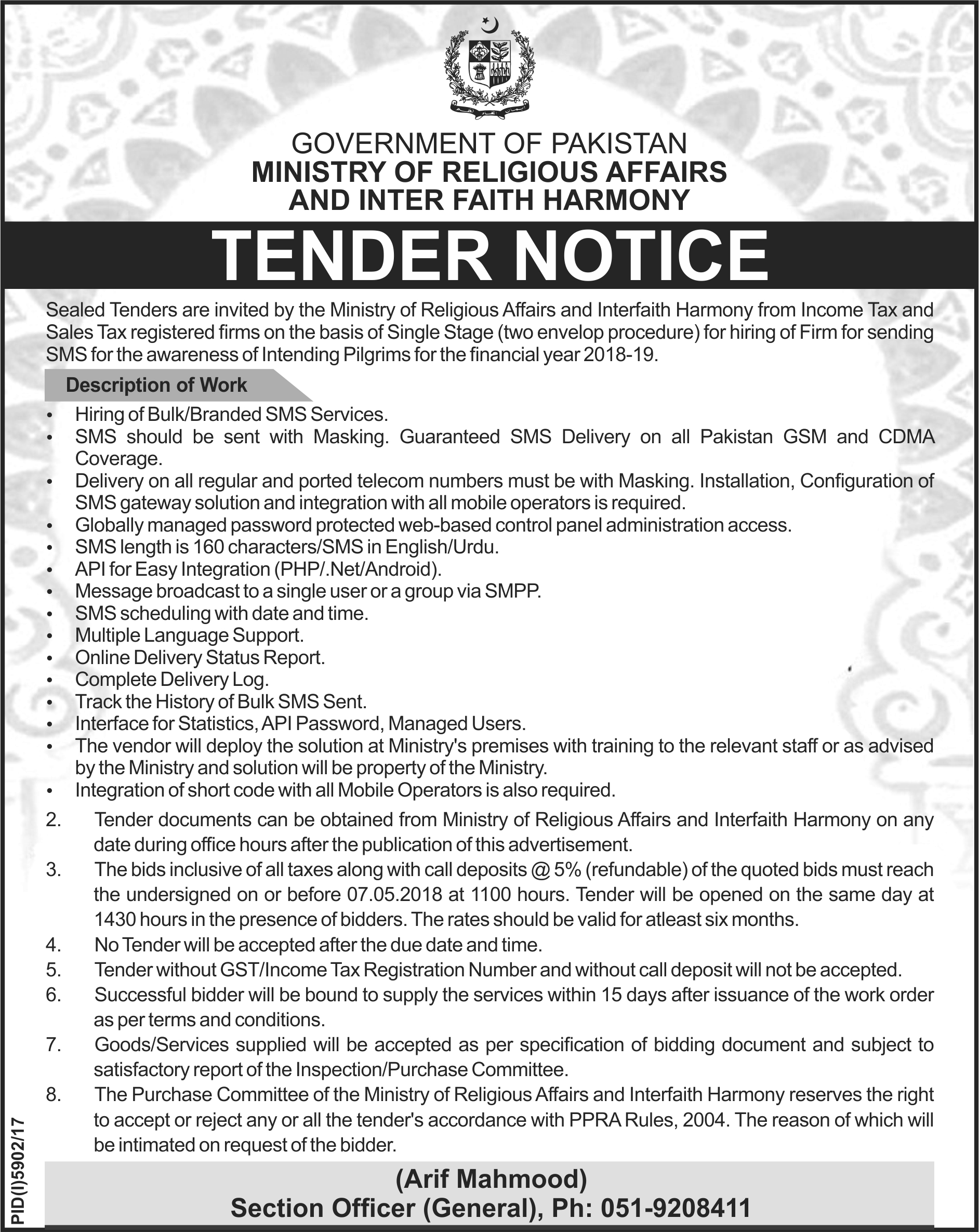 Tender Notice For SMS Service Providers English